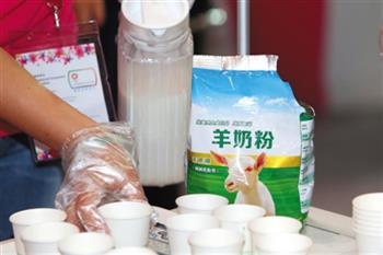 羊奶粉行业潜规则:牛奶冒充降低成本